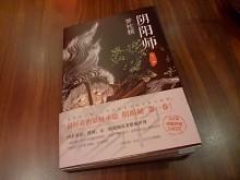 繝倥y繧ケ繝亥・逵・DSC_0418