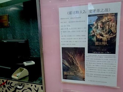 繝倥y繧ケ繝亥・逵・DSC_0409