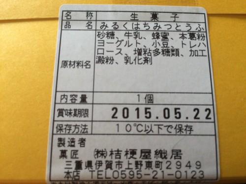 2015-05-20 12.49.19