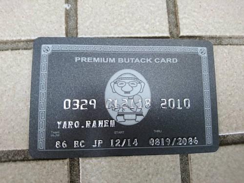 ブタックカード