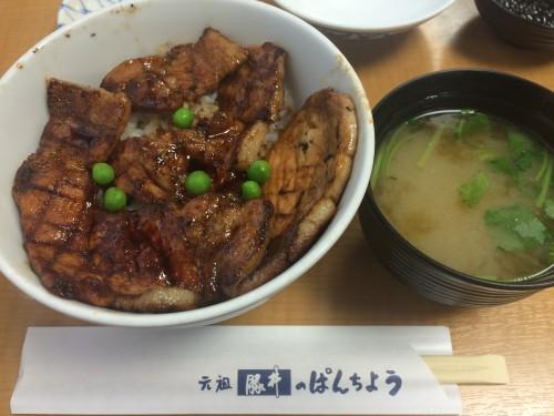 十勝の豚丼