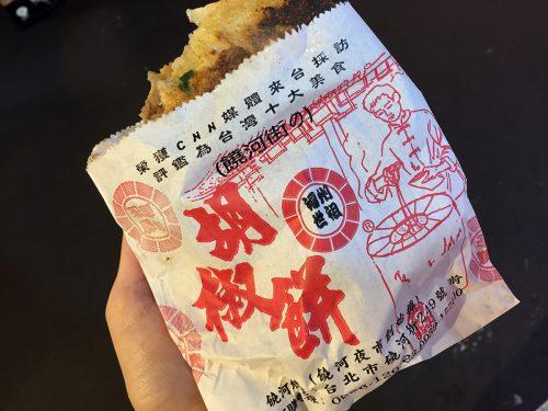台湾ひとり旅