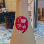 香港ミルクティー