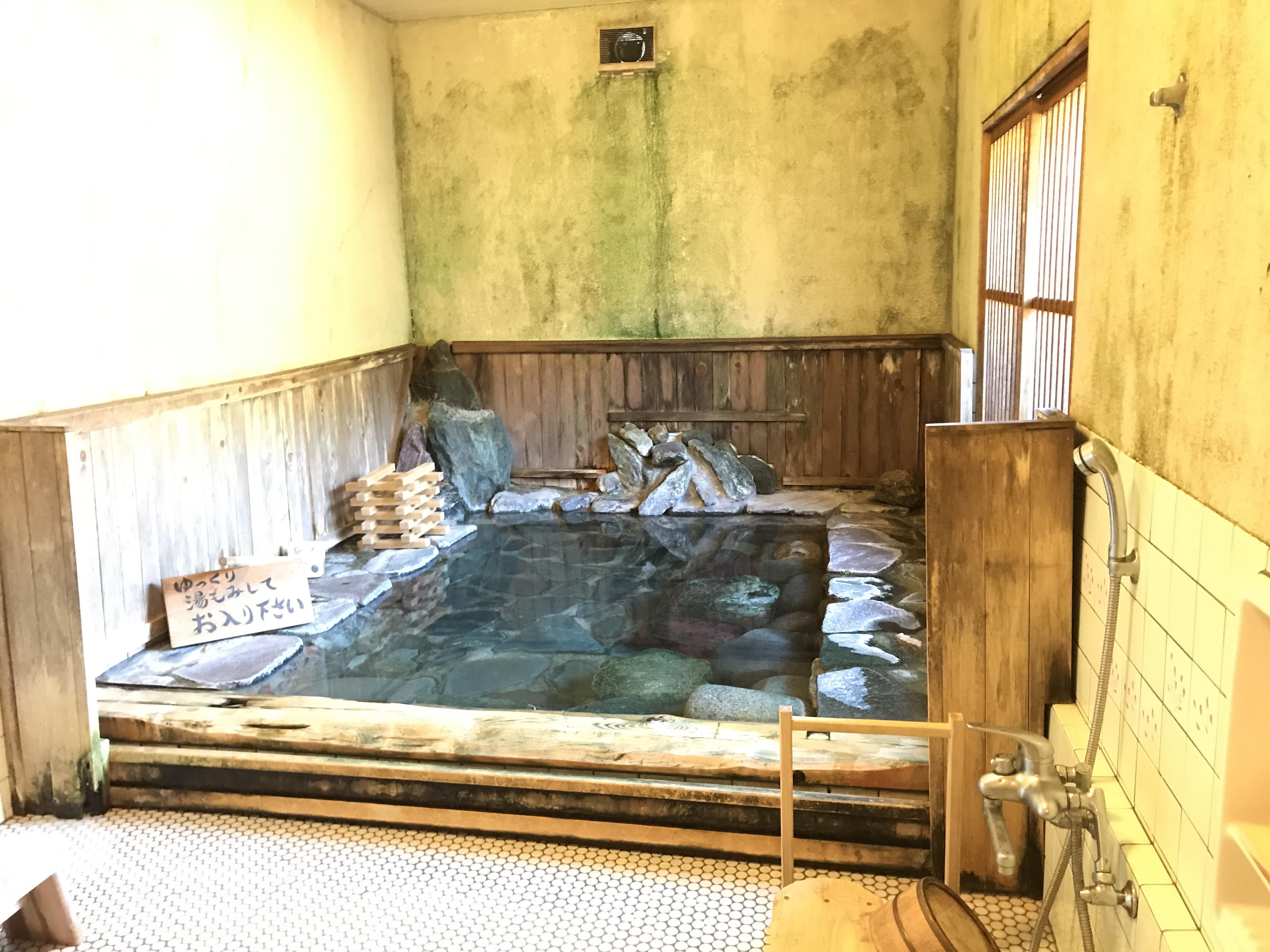日本一の温泉