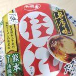 桂花のカップ麺